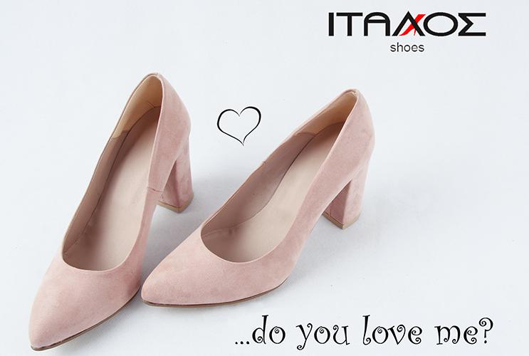 92c6af9aec9 Γυναικεία Παπούτσια - Γυναικεία Παπούτσια, Ανδρικά Παπούτσια ...