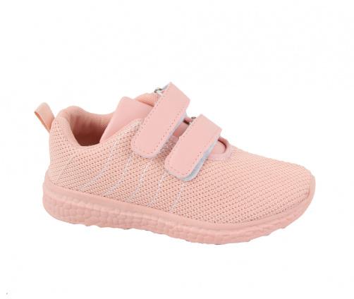 Αθλητικά Ροζ Παπούτσια