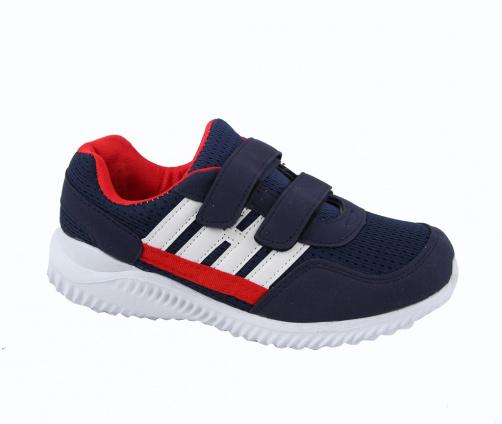 Αθλητικά Παπούτσια Μπλε