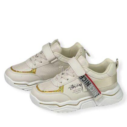 Παιδικά Sneakers Κορίτσι μπέζ