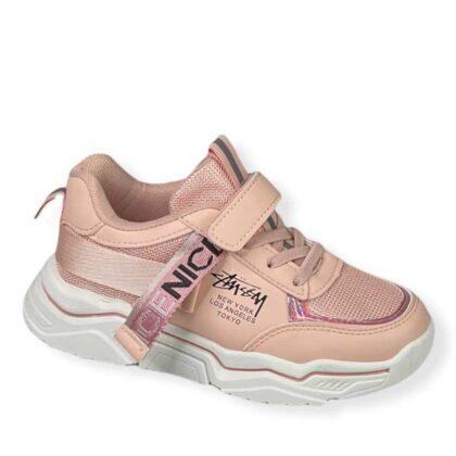 Παιδικά Sneakers Κορίτσι ρόζ