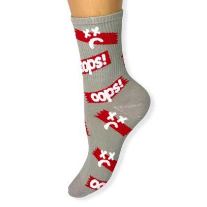 Κάλτσες Unisex Γκρί με τύπωμα oops!
